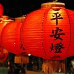 китайский новый год_2