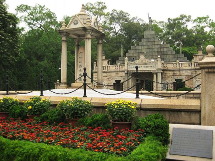 мавзолей 72 мучеников в парке хуанхуаган_6