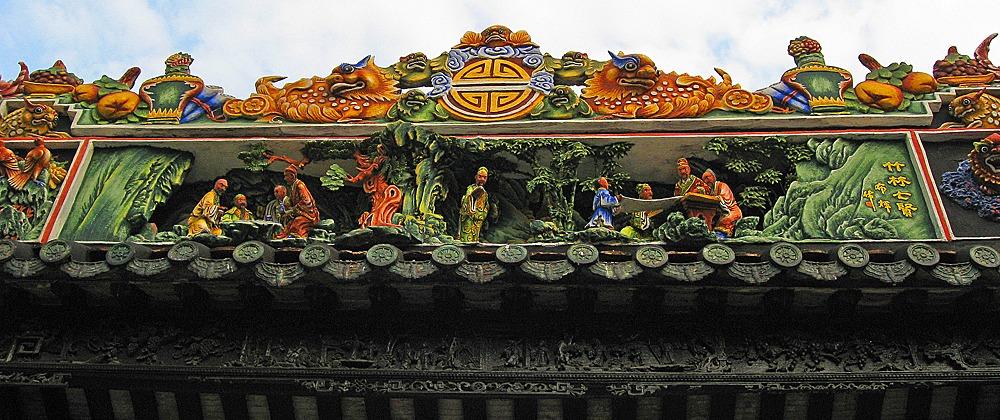 храм семьи чень_3